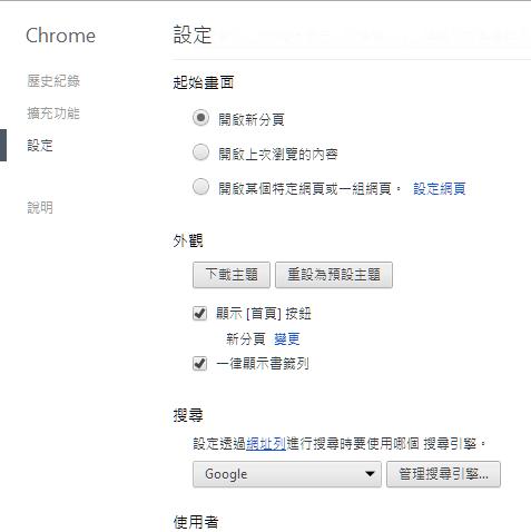 joomla簡繁語系切換多語系網站4