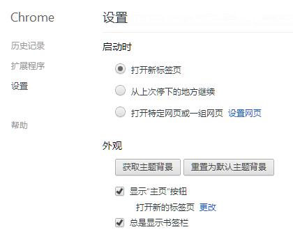 joomla簡繁語系切換多語系網站2