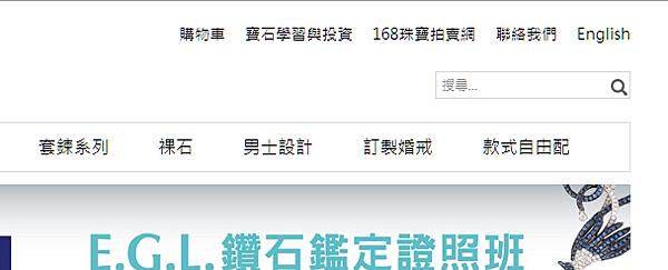 joomla簡繁語系切換多語系網站