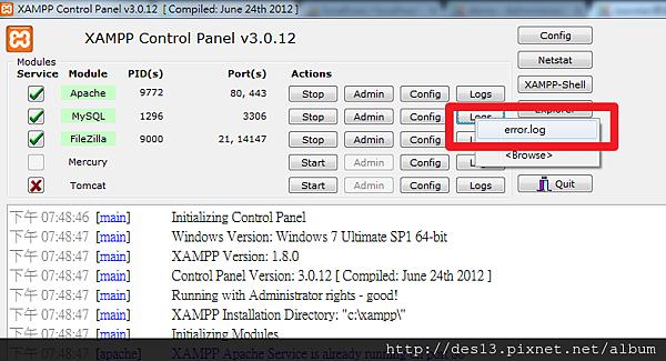 Xampp安裝joomla失敗解決辦法