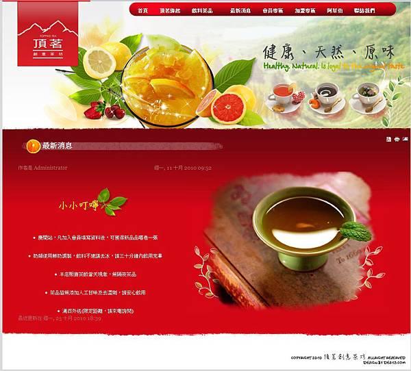 2010-11-02 19 48 56.jpg