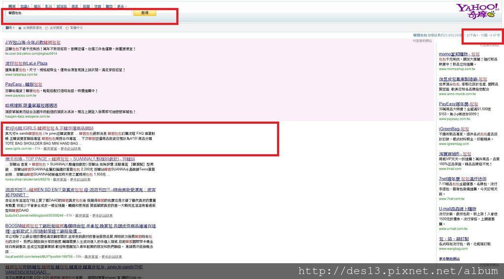2011-04-12 10 28 43.jpg