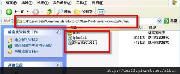 2011-01-28 15 51 16.jpg