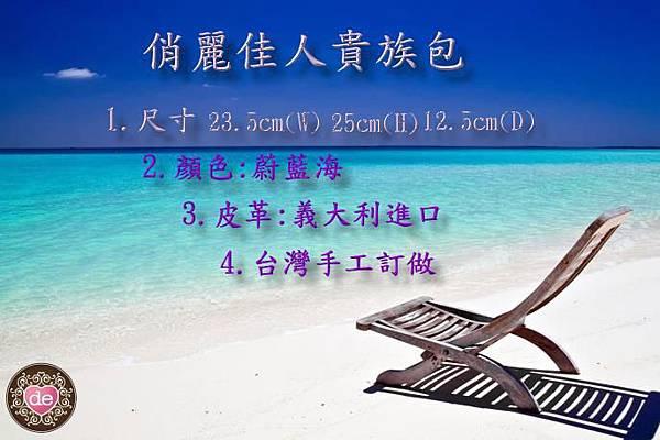13-sea-beach-sand-wallpaper