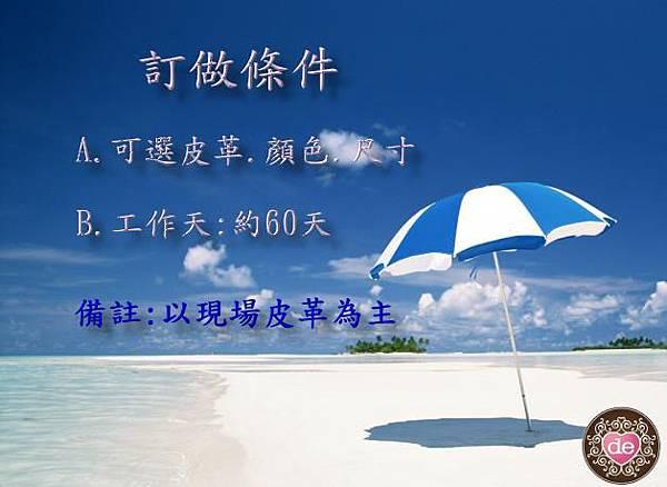 19-sea-beach-sand-wallpaper