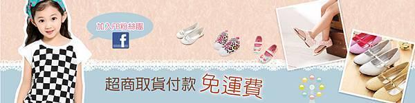 童裝廣告-04.jpg