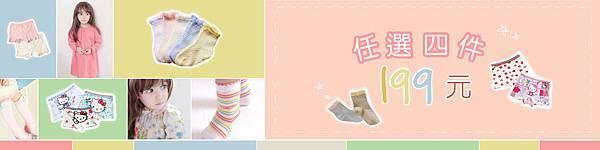 童裝廣告-03-01.jpg