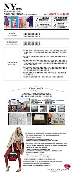 商品描述2.jpg