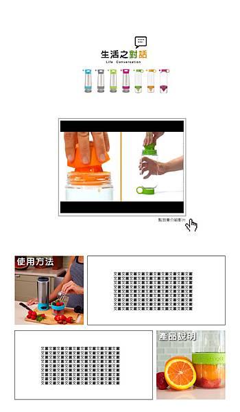 商品描述.jpg