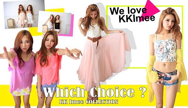 kkimee-ad1.jpg