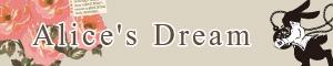 alice's-dream.jpg
