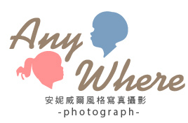 anywhere.jpg