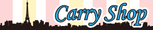 carryshop.jpg
