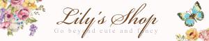 lily's-shop.jpg