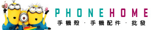 phonehome.jpg