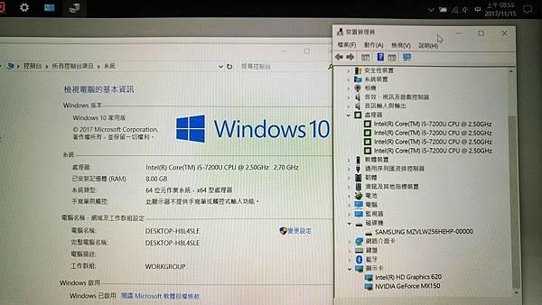 20171115_085536_HDR.jpg