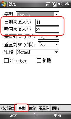 cap004.jpg
