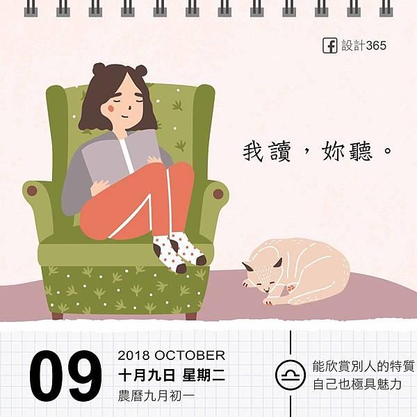 Anbie_10月上-09.jpg