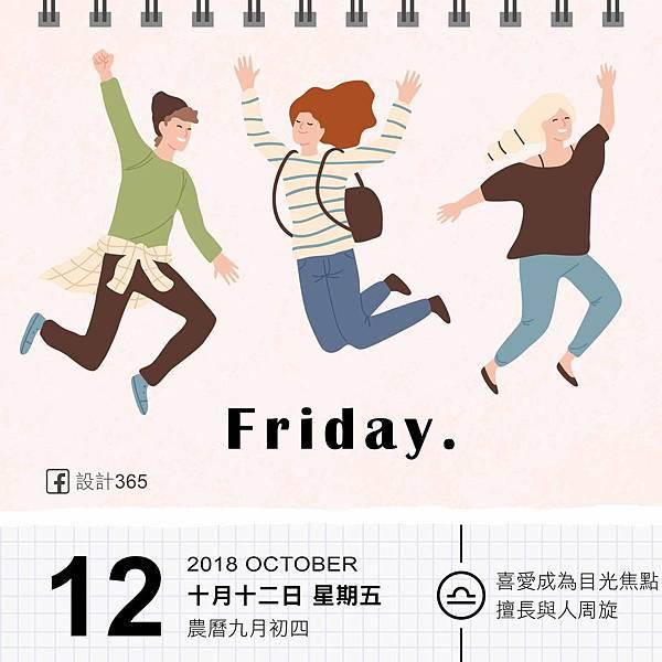 Anbie_10月上-12.jpg