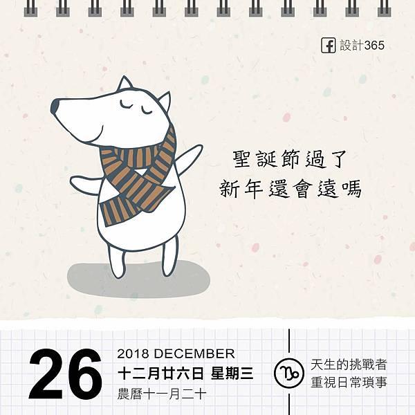 Anbie_12月下-26.jpg
