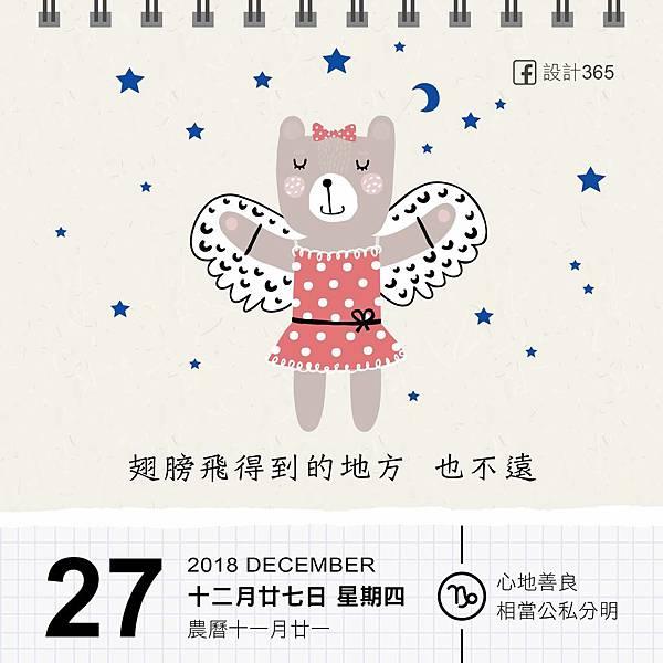 Anbie_12月下-27.jpg