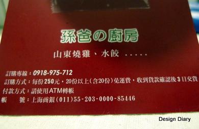 P1040174-1.JPG