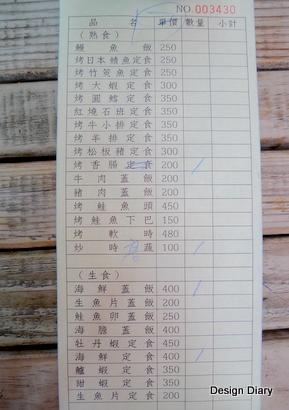P1050103.JPG