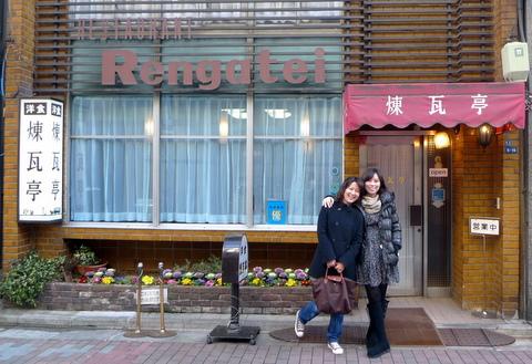煉瓦亭with奈奈