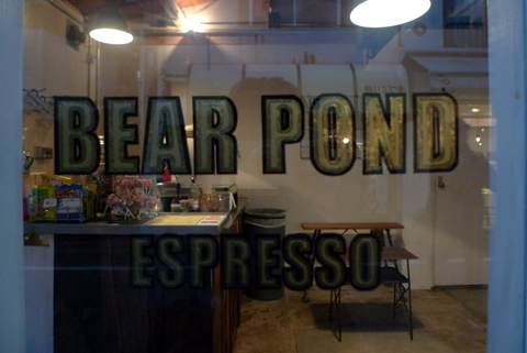 下北澤的Cafe BEAR POUND