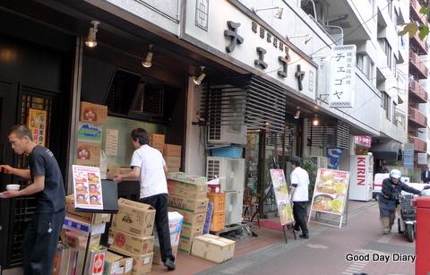 五反田韓國料理屋