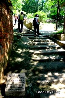 忠義登山道