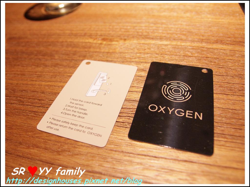 oxygen hotel