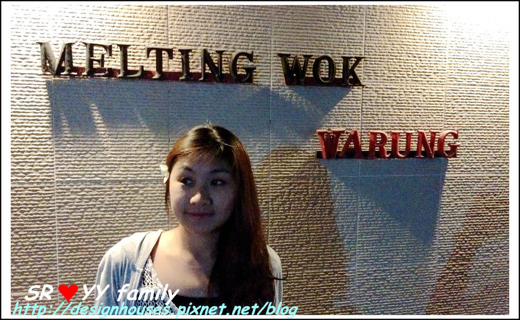 IMAG6294峇里島美食 推薦烏布 自由行 餐廳 Melting wok warung2_副本