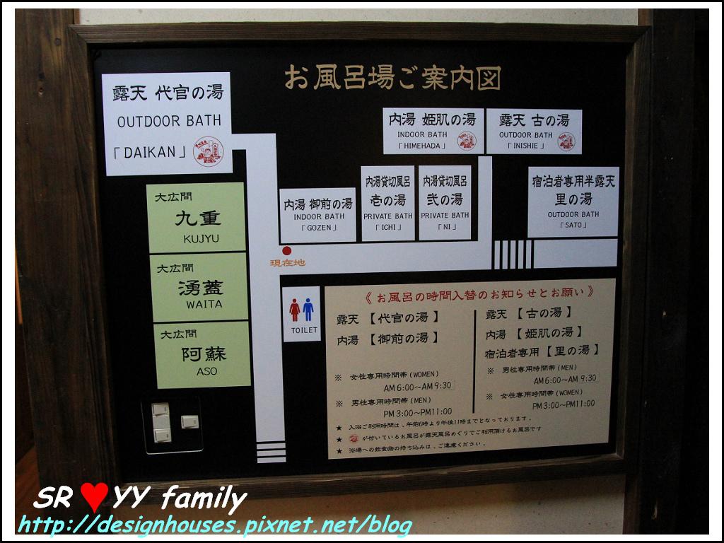 九州熊本櫻花溫泉旅館住宿推薦- 黑川溫泉美食溫泉推薦 -御客屋
