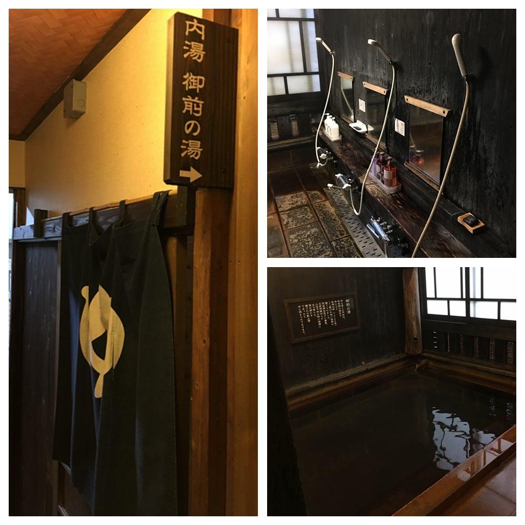 九州熊本櫻花溫泉旅館住宿推薦- 黑川溫泉美食溫泉推薦 -御客屋 御前的湯