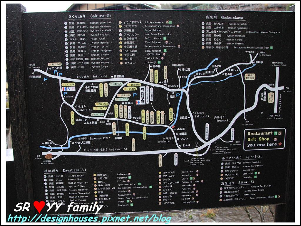 九州熊本櫻花溫泉旅館住宿推薦- 黑川溫泉美食溫泉推薦 -溫泉街散策
