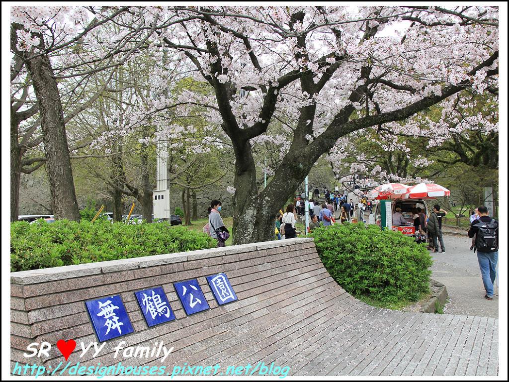 舞鶴花園-賞櫻143.jpg