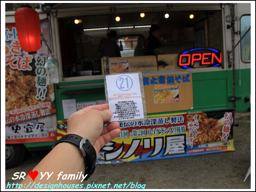 舞鶴花園-賞櫻150.jpg