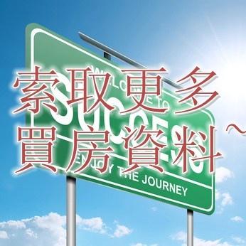 IMG_0026_副本