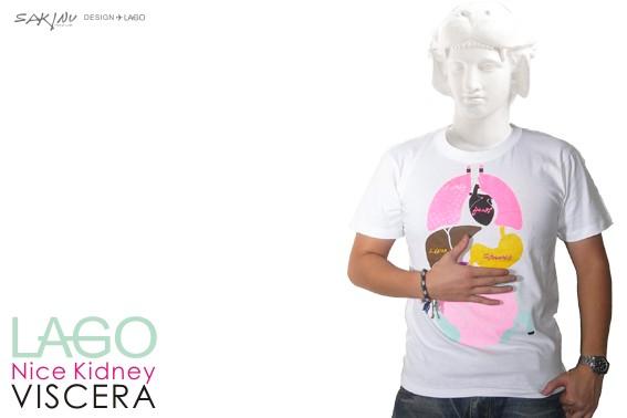 viscera009.jpg