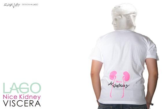 viscera004.jpg