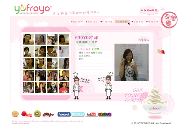 Yofroyo WEBSITE005.jpg