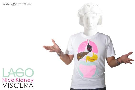 viscera005.jpg