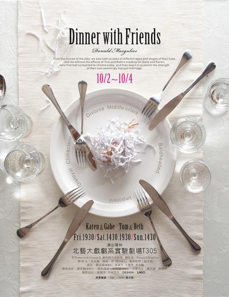 DINNER POSTER.jpg