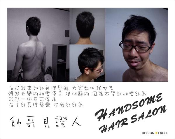 HANDSOME1.jpg