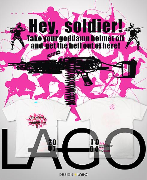 army army拷貝.jpg