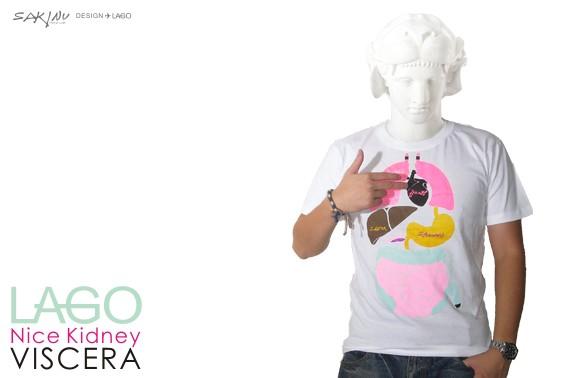 viscera006.jpg