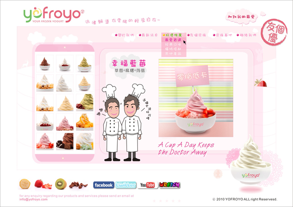 Yofroyo WEBSITE004.jpg