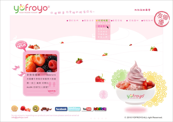 Yofroyo WEBSITE009.jpg