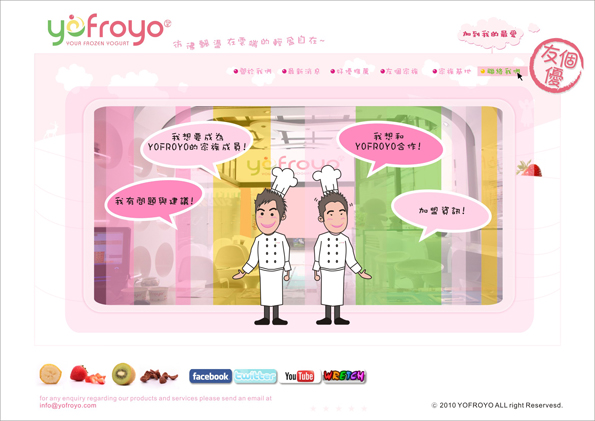 Yofroyo WEBSITE007.jpg
